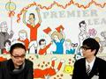 金曜Foot!(2013.04.05) 倉敷保雄さん「プレミアリーグの下げは?」
