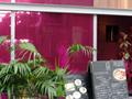 Riverside Cafe Cielo y rio (リバーサイドカフェ シエロイリオ)