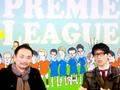 金曜Foot!(2012.11.09) 倉敷保雄さん「プレミアリーグの気象予報」