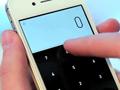 世界初のジェスチャーベースなiPhone電卓アプリRechner Calculatorがとってもステキ