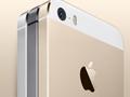 iPhone5sがやってきた