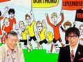 金曜Foot!(2013.02.15) 倉敷保雄さん「ヨーロッパにおけるドイツ勢の今」