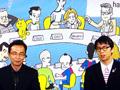金曜Foot!(2013.05.17) 倉敷保雄さん「スペイン勢はサイクルの中心から外れていってしまうのか」