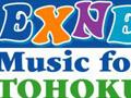 勝手にEXNE (Katte-ni East by NorthEast) ~Music for TOHOKU~