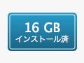 MacBook Pro (15-inch, Mid 2012) のメモリを16GBへ増設