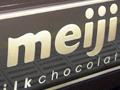 山手線とミルクチョコレートがコラボ