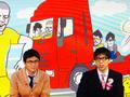 金曜Foot!(2012.12.21) 倉敷保雄さん「フットボール界の親子鷹」