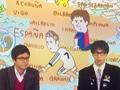 金曜Foot!(2012.11.23) 倉敷保雄さん「スペインのフットボールの今と未来」(エヴァンゲリオン次回予告風)