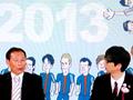金曜Foot!(2013.01.25) 倉敷保雄さん「カレンダーの中にある秘密」