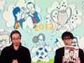 金曜Foot!(2012.12.28) 倉敷保雄さん「海外に支部を持つ日本のフットボール雑誌」