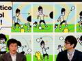 金曜Foot!(2013.03.29) 倉敷保雄さん「チェリーブラッサムのように」