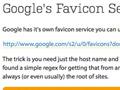 Google's Favicon Serviceで簡単にリンク先のfaviconを表示させる