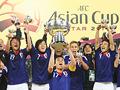 アジアカップ カタール2011 日本優勝を振り返る