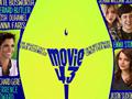 下品で下劣で下衆のエクストリーム3G映画『ムービー43』鑑賞