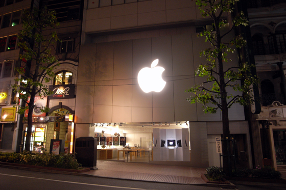 Apple Store,Shibuya