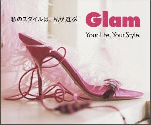 私のスタイルは、私が選ぶ Glam