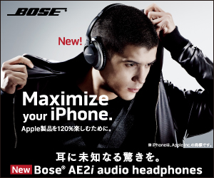Maximize your iPhone. BOSE