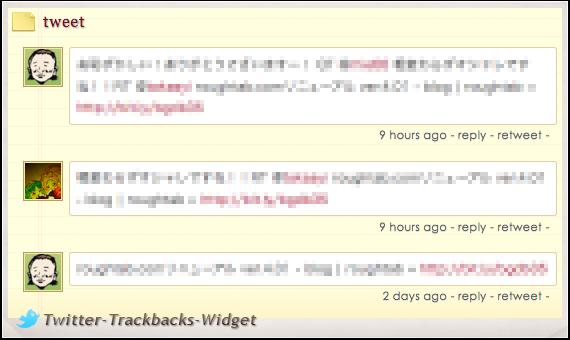 Twitter Trackbacks Widget
