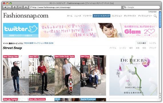 ストリートスナップ - Fashionsnap.com [ファッションスナップ・ドットコム]