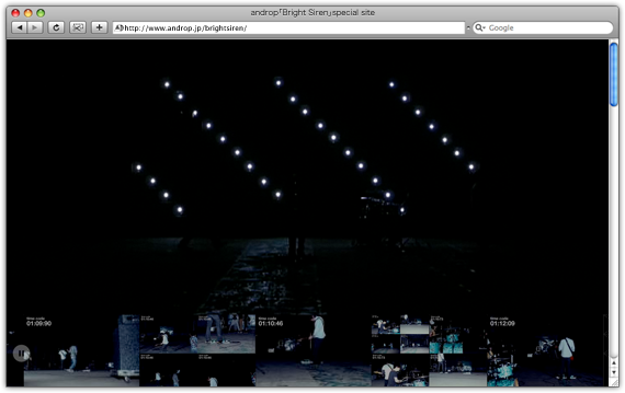androp「Bright Siren」special site 6