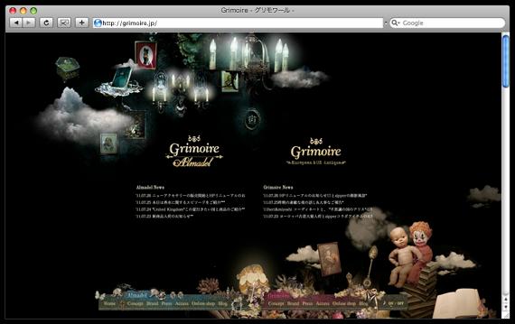 Grimoire - グリモワール - 2