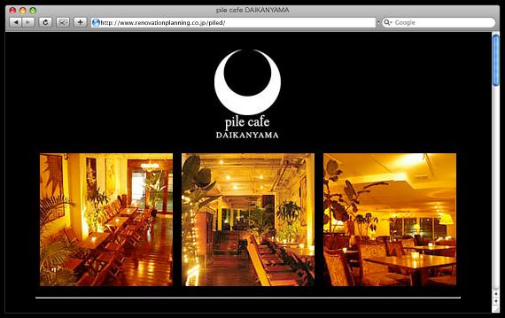 Cafe Liom カフェ リオン>