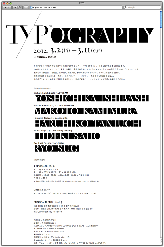 TYP Exhibition. o1 at SUNDAY ISSUE 38
