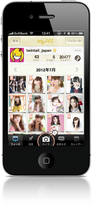 iPhoneアプリ My365 twintail_japanのカレンダー