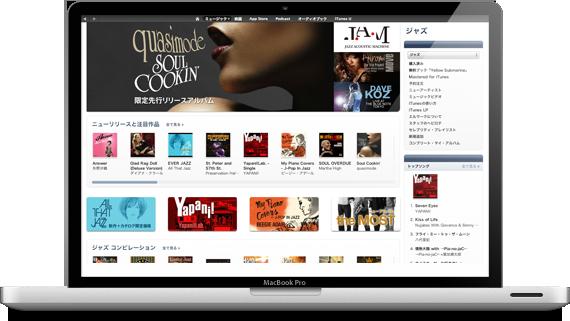 YAPANI!『Seven Eyes』 iTunes Jazzチャート1位獲得おめでとう!