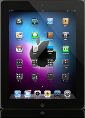 iPad(3rd)に入れたアプリたちをズラッと