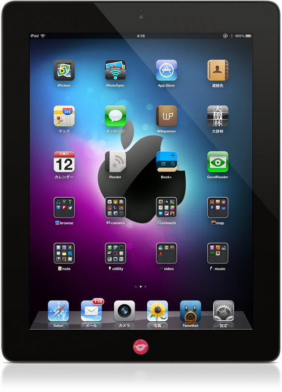 iPad Home 20120412