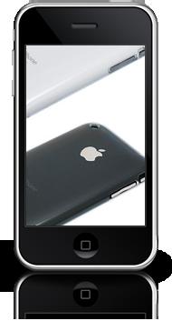 iPhone3GS Airジャケット 2