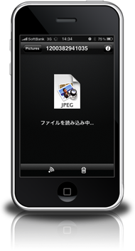 iPhone MobileMe iDisk 2