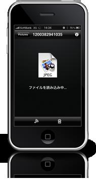 iPhone MobileMe iDisk 2