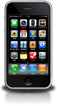 iPhone3GS App
