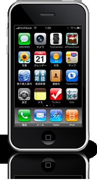 iPhone3GS App