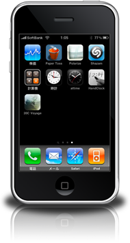 iPhone3GS App 3