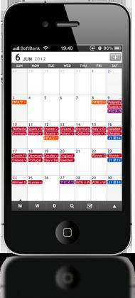 iPhone/iPadのカレンダーにEURO2012の大会日程を追加する方法 3