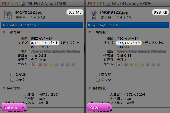 JPEGmini for Mac Before & After