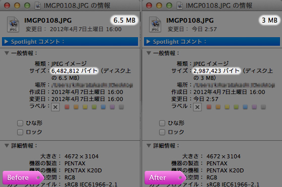 JPEGmini for Mac Before & After 3