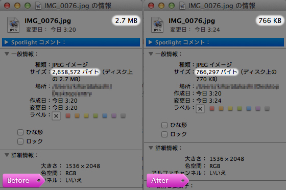 JPEGmini for Mac Before & After 5