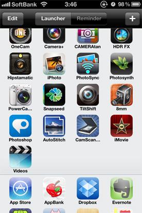 Launch+ 対応してるアプリが豊富 2
