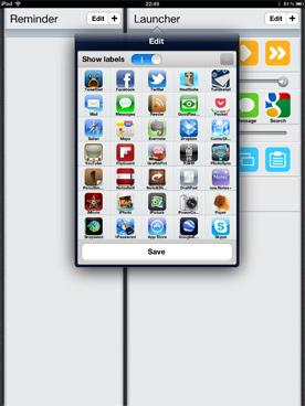 Launch+ iPad版の画面