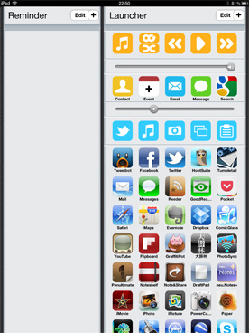 Launch+ iPad版の画面 2