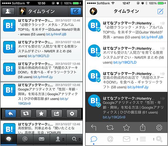 Tweetbot 3 4