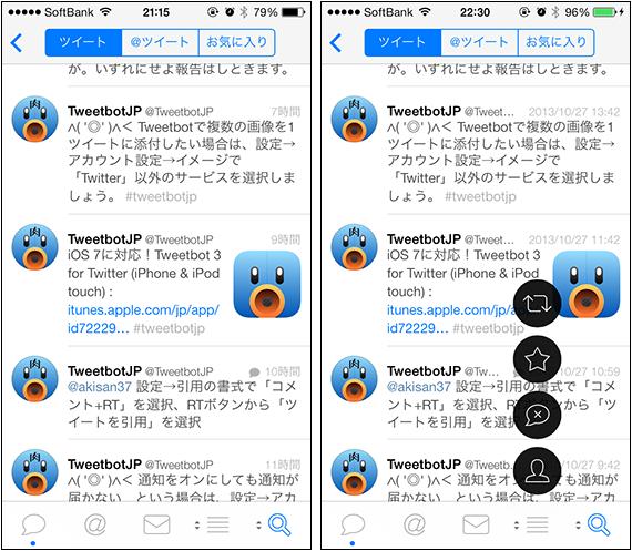 Tweetbot 3 7