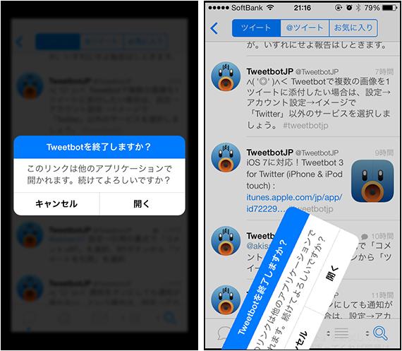 Tweetbot 3 8