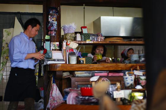 らふたぶ散策 沖縄篇 - 花人逢 10