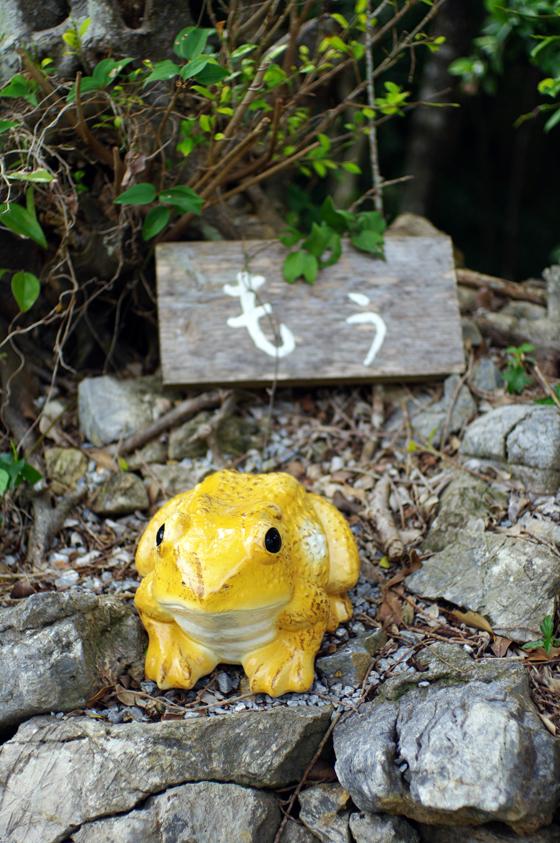 らふたぶ散策 沖縄篇 - 花人逢 25