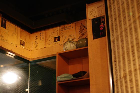 ソナム 東中野本店 6